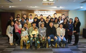 Hong Kong RFID 10 Years